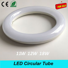 205mm 11W Ce Rohs 12W 20W T9 Led Tube 2016 China Supplier Led Circular Fluorescent Tube(China)