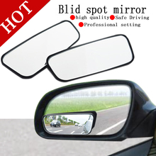 Free Shipping 2PCS/lot New Blind Spot Mirror Set For All Universal Vehicles Car truck  Accessories Decoration