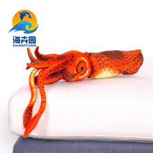 Simulation Plush Squid Octopus Toy Creative Stuffed Lucky Fish Ocean Animal Doll Kids Birthday Gift Home Shop Decor sea ocean
