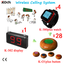 Hot Sell Koqi Brand Buzzer Bell Call Pager Set Small Electronic Buzzer Bell Wireless Service Waiter Remote Call Bell System