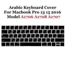 Arab Arabic Keyboard Cover For Apple Macbook Pro 13 15 2016 Model A1706 A1708 A1707 Retina Touch Bar Silcone US Version(China)