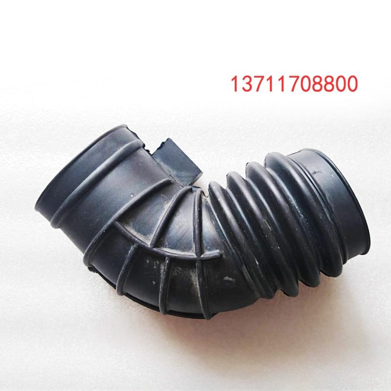 Intake Hose Air Hose BMW E30 13711708800 320 325 Air Filters