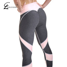 Buy CHRLEISURE Autumn Heart Push Leggings Women Fashion Pink Patchwork Jeggings Workout Sporting Slim Legging S-L for $8.92 in AliExpress store