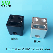 Ultimaker2 3D printer spare parts Aluminum Alloy X/Y axis cross slide UM2+ extruder in tunneling on 8MM axis slider black/silver
