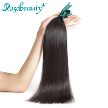 Rosa Beauty Brazilian Straight Virgin Hair 1 Piece Natural Color Hair Weave Bundles 100% Unprocessed Human Hair Wefts Products(China)