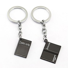 Death Note Keychain Anime Key Chain Black Book Key Ring Holder Pendant Chaveiro Jewelry for gift(China)