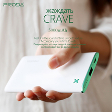 CNPOWER Original Remax PPP-10 5000MAH power pank backup external battery phone portable charging powerbank for Xiaomi mi5 LJJ613(China)