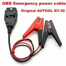 Professional Universal OBD2 Automotive Battery replacement Tool Car Computer ECU MEMORY Saver Auto emergency power supply cable(China)