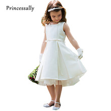 High Quality Taffeta Beige Flower Girl Dress Tank With Bow Pearl Vestidos infantil Communion Dress Kids Frock Dress To Party