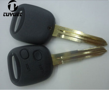 New Remote Key Shell for Daihatsu 2 Buttons Replacement Key Fob Case(China)