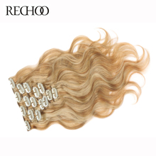 Rechoo Peruvian Hair #27/613 Blonde Double Weft Body Wave 100 G Full Head 7pcs/Set Non-Remy Clip In Human Hair Extensions