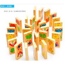 D628 Free shipping quality super good toys 28 pieces of solitaire domino manufacturers selling garden(China)