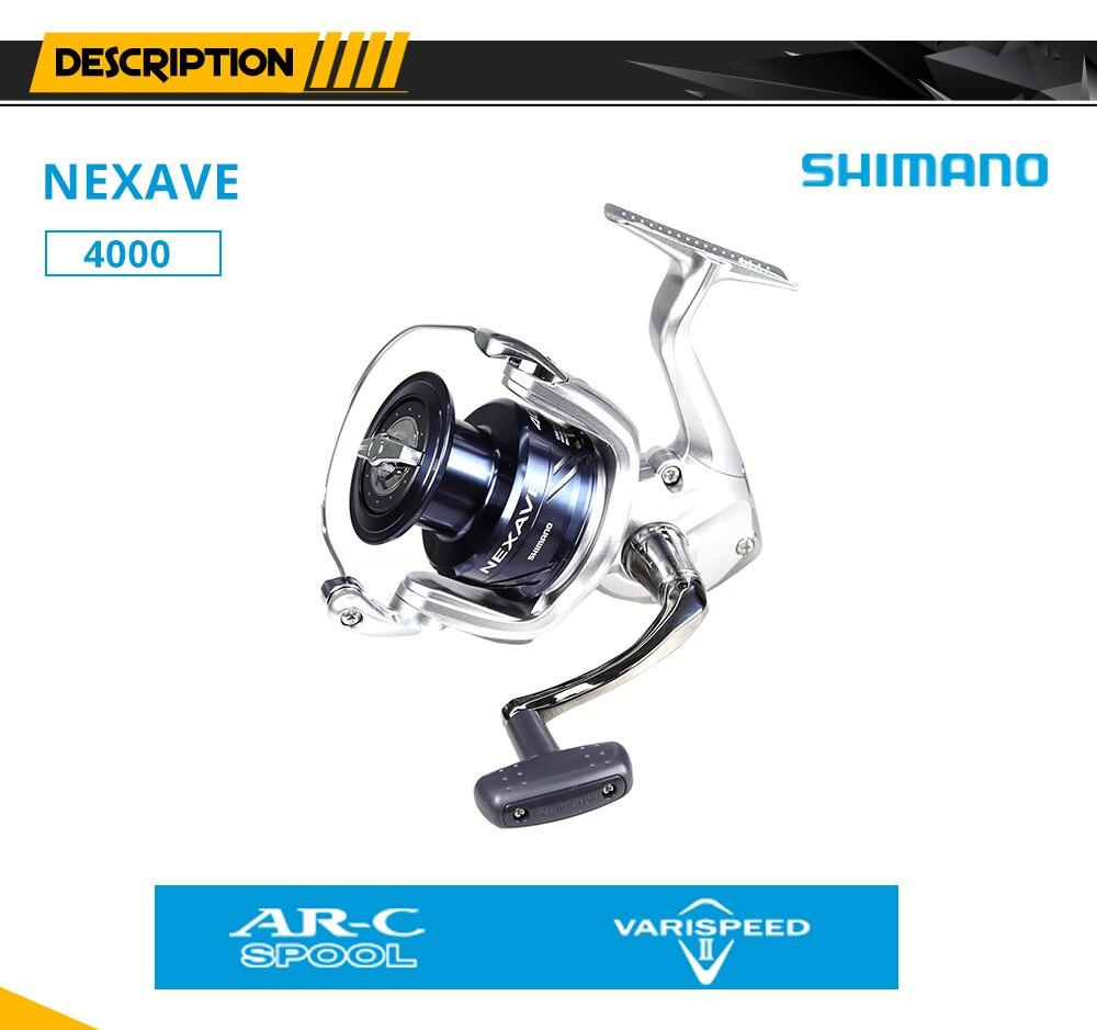 NEXAVE-4000_01