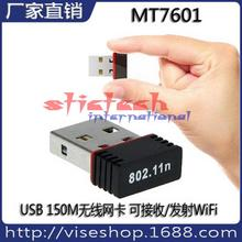 by dhl or ems 100pcs MT7601 Mini USB WIFI Adapter Wi Fi Antenna Wireless LAN Network Card External USB wifi for Desktop Laptop(China)