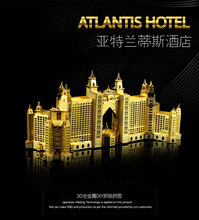 NANYUAN B22203T ATLANTIS HOTEL Yellow Brass 1:1500 Full Built 3D Metal Assembly Model etching Puzzle Home Souptoys