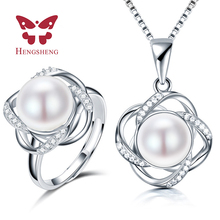 HENGSHENG Jewelry Sets For Wife Gift, White Pink Purple Black Golden Freshwater Pearl Pendant & Necklace Rings Set, 10-11mm