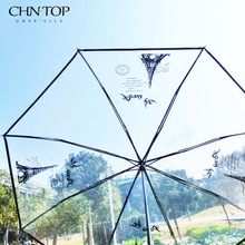 Transparent Eiffel Tower Umbrella Three Folding Princess Rainy/Sunny Umbrella Clear Fashion Women/Men Girl Kids Gifts Umbrellas(China)