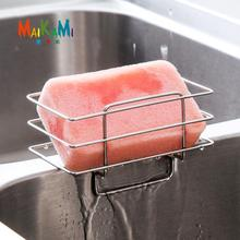 MAIKAMI New Arrival Stainless Steel Sink Draining Brush Sponge Cleaning Cloth Towel Rack Washing Holder Kitchen Tidy Stand(China)