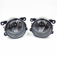 Car styling Halogen fog lights  fog lamps For Fiat Panda  2012-2013  12V  2 PCS