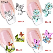 Bittb 100 Sheets Nail Art Stickers Decals Butterfly Flower Daisy Cat Decals Patch French Fingernail Nail Art Sticker Decal Tools(China)