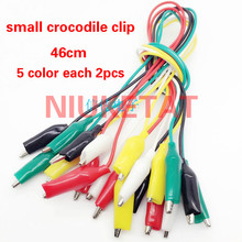 10pcs Alligator Clips Electrical DIY Test Leads Alligator Double-ended Crocodile Clips Test Jumper Wire 5 Colors each 2pcs 46cm(Hong Kong)