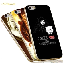 Minason Jon Snow Wolf Night Watch The Game of Thrones Flags Case For iPhone X 8 5 5S SE 6 6S 7 Plus Soft TPU Phone Cover(China)