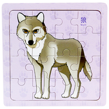 Hot Sale Cartoon Animal Wooden Puzzle 3d Kids Educational Baby Toys Brain Teaser Child Jigsaw Board for Children Kids Gifts Cool(China)