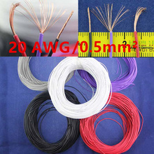 Free shipping High Quality 20 Gauge AWG Flexible Stranded 3 metres Wire Electric cable LED cable, DIY Connect Color choose