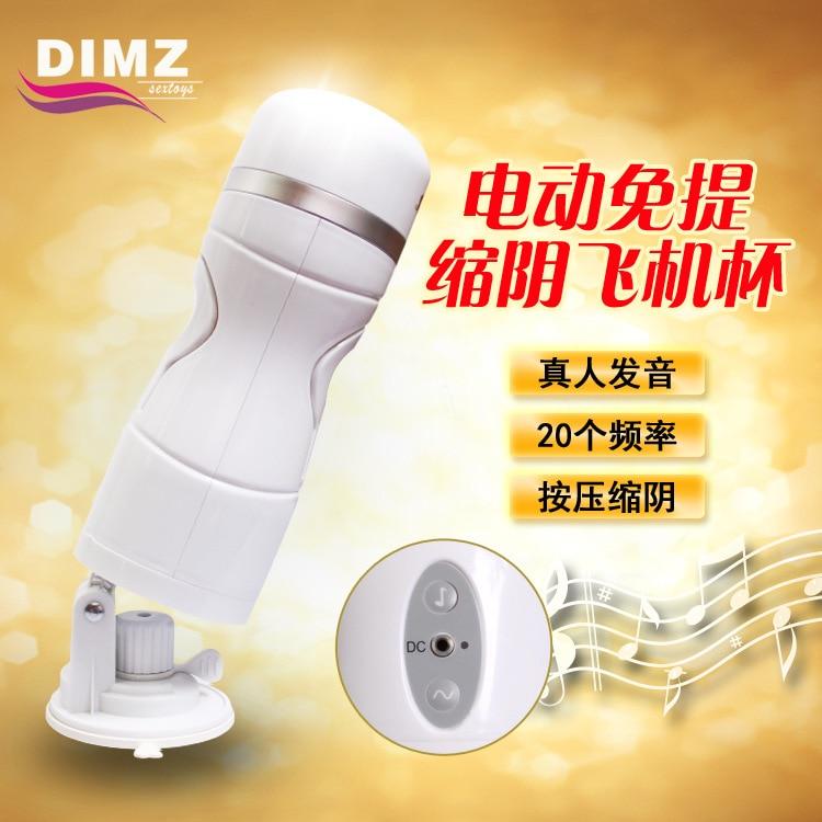20 Frequency handsfree male masturbator,Di Meng-tzu live pronunciation rechargeable vibration aircraft Cup men masturbation toys<br>