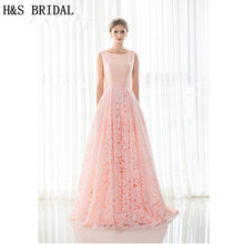 H&S BRIDAL Pink Lace Evening Gown Floor-length cheap long evening dresses robe de mariage 2017 Evening Party