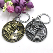 Movie TV Jewelry House Stark Game Of Thrones Winter Is Coming Wolf Head Keychain Top Grade Gothic Cool Man Key Chains Ring Gifts