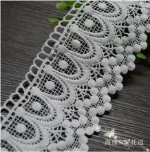 2 Yards 8.5cm Width Elegant Hot Sale Embroidery Lace Applique Trim High Quality Cotton Lace Fabric Embroidery  Couture Designs