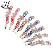 1 Pair Fashion Crystal Butterfly Hair Clip Barrettes with Colorful Rhinestone Peacock Hairpins for Girls women Headdress(China)