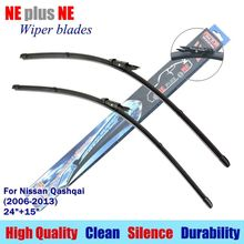 "Wiper blade for Nissan Qashqai (2006-2013) 24""+15"" Rubber fit pinch tab type Car windshield wiper arms only LS510(China)"