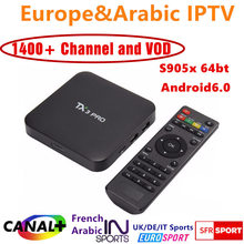 IPROTV 1 Year Europe French Arabic Italy IPTV 1000 TV Channels Canal plus TX3 pro TV Box Quad Core S905X Android 6.0
