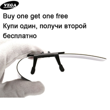 VEGA Buy One Get One Free Polarized Clip on Sunglasses Over Glasses Flip Up Fit Over Sunglasses Men Women Sun Clips Shades 801(China)