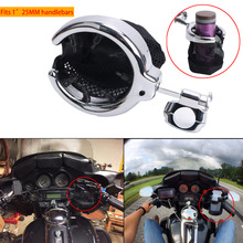 "Chrome Drink Holder For Harley Touring Sportster Dyna Honda Yamaha Suzuki Motorcycle with 1"" Handlebar Bottle Cup Holder #MBT234"