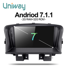 uniway ZLKLZ7071 2G+32G android 7.1 car dvd for chevrolet cruze 2008 2009 2010 2011 2012 2013 2014 car radio gps navigation(China)