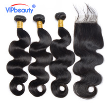 Vip Beauty Brazilian Body Wave With Lace Closure Free Part Human Hair Bundles Weave Non Remy Hair Extensions Natural Color(China)