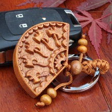 1pc/lot New Arrival Handmade woodwork Keychain 5 axe Wood Carving Car Pendant Lucky Keyring Hang Statue Gift For Women Men(China)