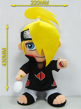 "Free Shipping FS Naruto Uzumaki 30cm/12"" Plush Doll Toy Figure Japanese Anime New"