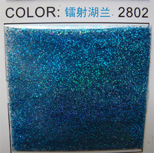 "50g 0.2MM(1/128"")008inch Fine Holographic sea blue Nail Art Glitter Dust Powder Hexagon Shape for Nail Art decoration(China)"