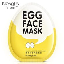 BIOAQUA Egg Facial Masks Tender Moisturizing Face Mask Oil Control Brighten Wrapped Mask Skin Care BIOAQUA