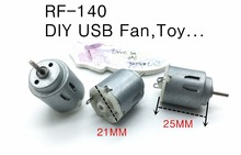 HIGH QUALITY Micro 140 R140 DC toy motor DIY small productions Motor 3V to 6V