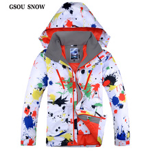 GSOU SNOW 2017 New Designer Snowboard Jacket Male Outdoor Hiking and Camping Coat Winter Waterproof Windproof Clothing for Men