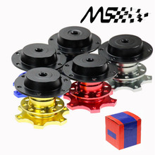 Universal Racing Car Omp Steering Wheel Quick Release Hub Boss Kit Adapter Volante Car Quick Release Steering Wheel