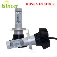 iSincer Car Headlight Car Headlamp for Philips Chips LED 80W 8000LM H1 H4 H7 9005 9006 Headlight Kit H/L Beam Bulbs 6000K