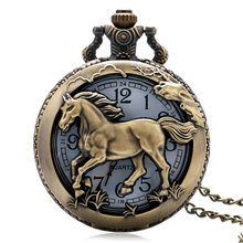 Pocket Watch Free Shipping Bronze Copper Horse Hollow Quartz Watch Clock Hour Fob With Chain Pendant Womens Men Xmas GIfts P907(China)
