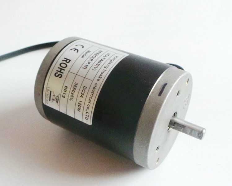 DC24V 120W 3550rpm miniature DC permanent magnet motor high torque power tools / Machinery / DIY Accessories motor<br>