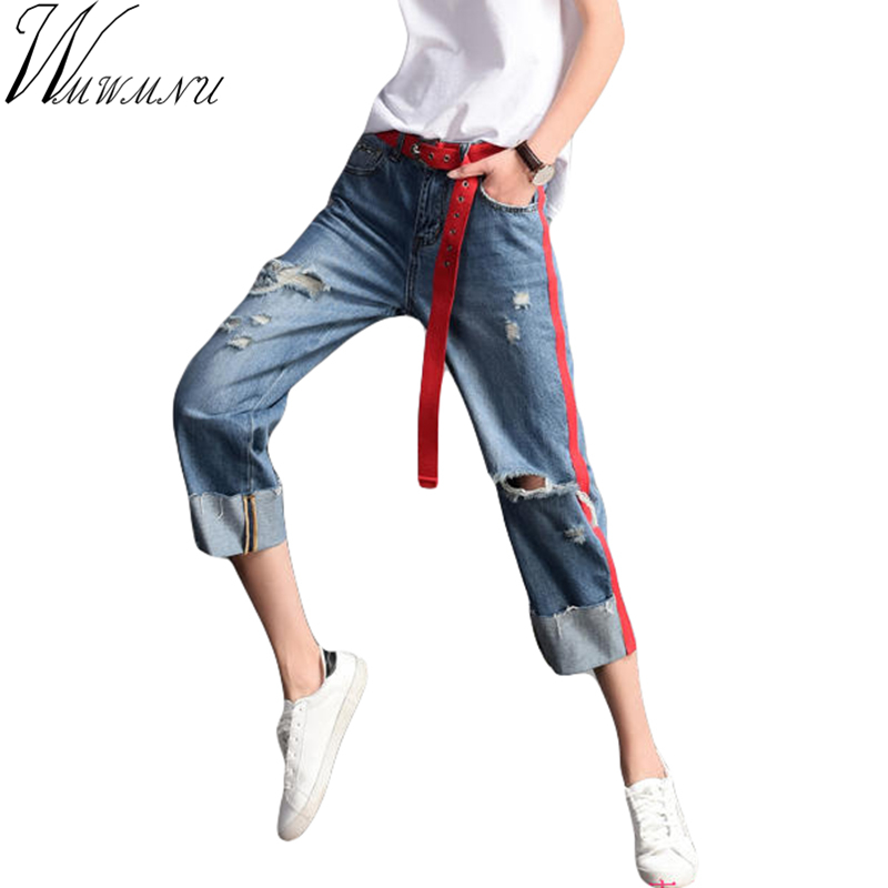 Wmwmnu Women Spring 2017 High Waist ripped Jeans Female Cuffs Denim Pants Loose straight Pants loose big size Trousers ss306Îäåæäà è àêñåññóàðû<br><br>